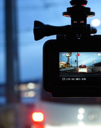 GoPro Dashcam. CC 2.0 Attribution -- Miki Yoshihito.